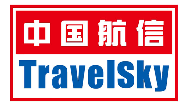 China TravelSky Holding Company: Optimized Data Center Boosts Aviation Tourism Business