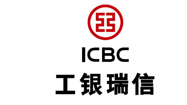 ICBC Credit Suisse: Private Cloud Enhances Financial Enterprise