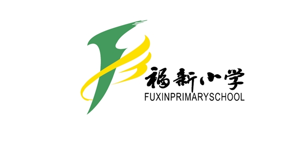 Fuxin Primary School Improves Education