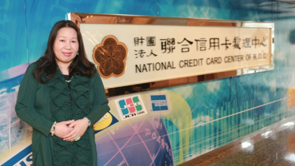 The National Credit Card Center of the R.O.C.: High-Speed Data Center Boosts Credit Card Service
