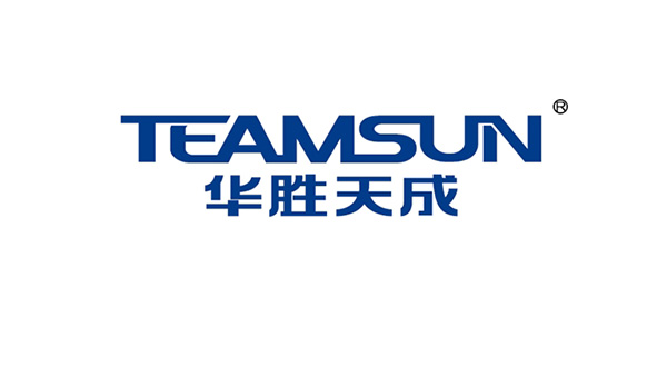 TEAMSUN: Improving Object Storage Performance