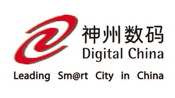 Digital China: Cloud Computing Speeds up Smart City Development